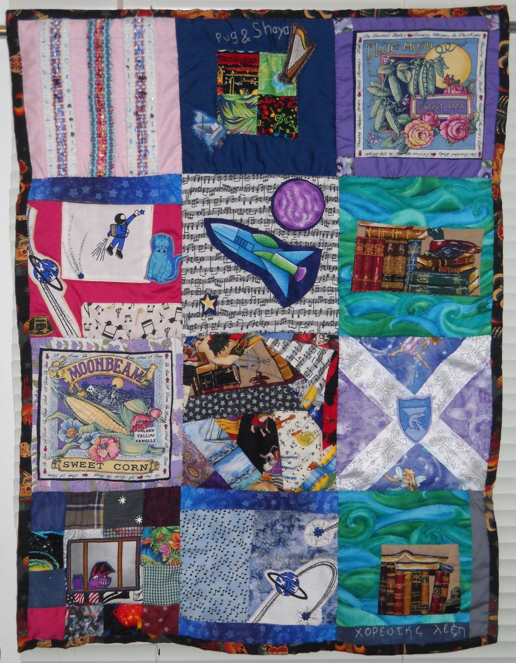 2012 finished quilt